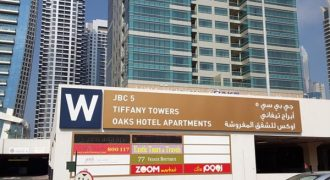 Fitted office | Mid floor | Unfurnished | Tiffany